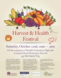2016-harvest-poster1